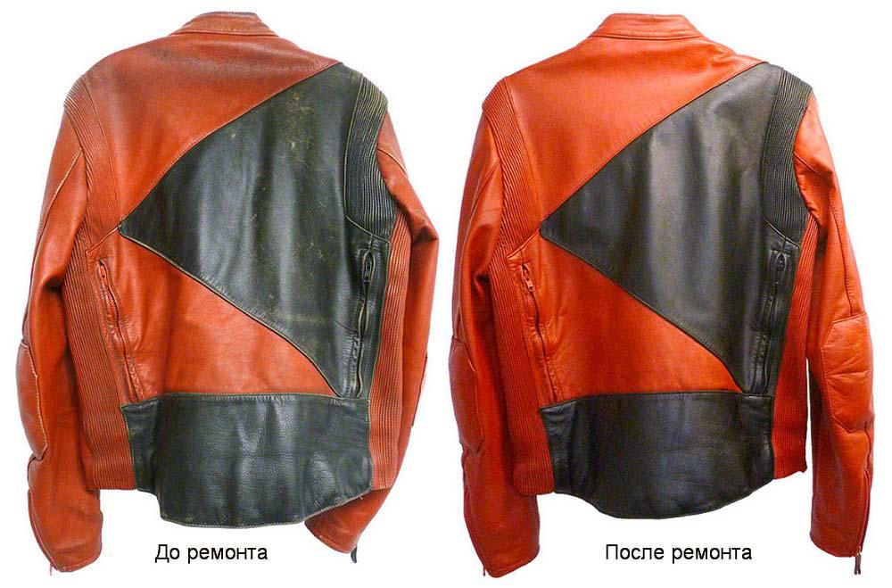 Ремонт кожаных изделий до и после в «Ателье по коже»