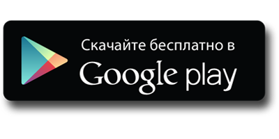 googleplay_button-2
