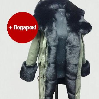 Куртка-парка женская на заказ. Пошив в Ателье по коже Чебоксары.