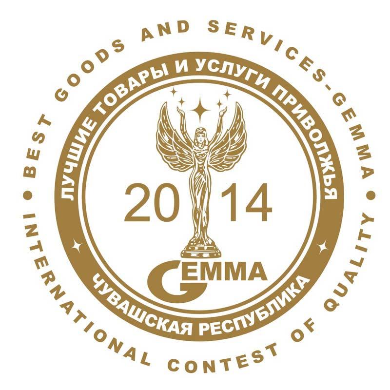 Золотая медаль по Чувашии «Лучшие товары и услуги — ГЕММА 2014» вручена «Ателье по коже»