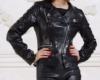 Куртка женская кожаная косуха