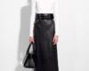 Кожаные юбки пошив на заказ Ателье по коже - 6
