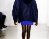 Дубленки женские пошив на заказ в Ателье по коже Чебоксары - 28