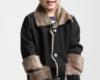 Дубленки детские пошив на заказ в Ателье по коже Чебоксары - 24