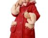 Дубленки детские пошив на заказ в Ателье по коже Чебоксары - 48