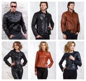 Брендовая куртка из кожи по низкой цене